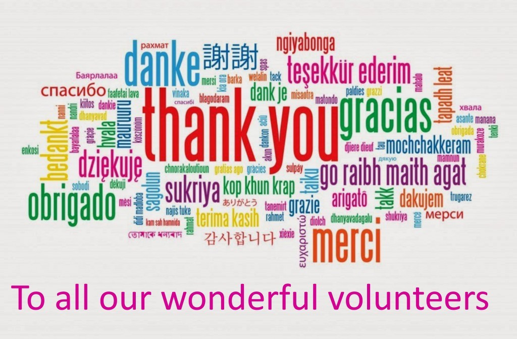 Recognize and reward volunteers
